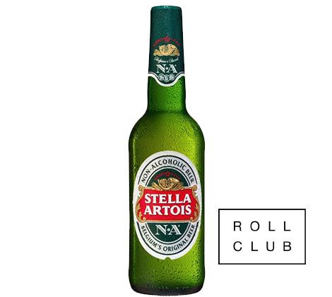 Stella Artois (0,5 л.) Б/а