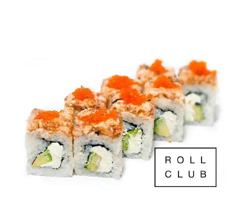Roll-Lava1
