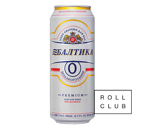 «Балтика 0 б/а» (0,5 л.)