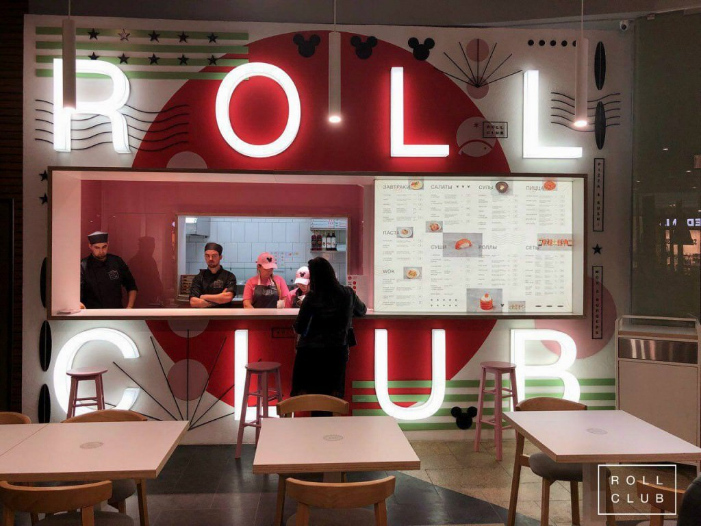 Roll Club Ave Plaza