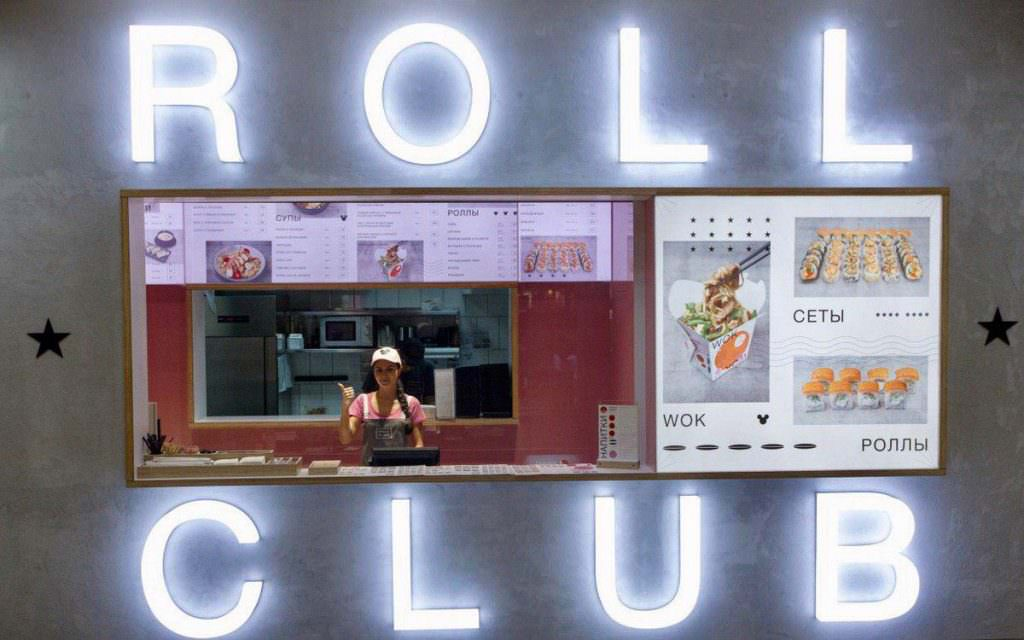 Roll Club Караван