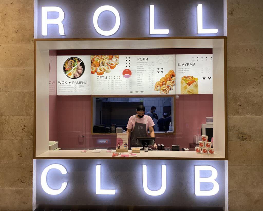 Roll Club в ТЦ Французский Бульвар