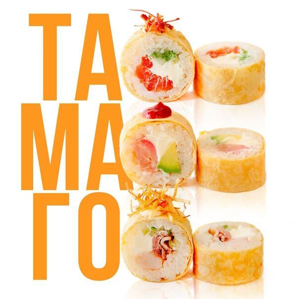 Тамаго